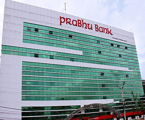 प्रभु बैंकको ९ महिनाको खुद नाफा २.१० अर्ब, वितरणयोग्य नाफा दोब्बर