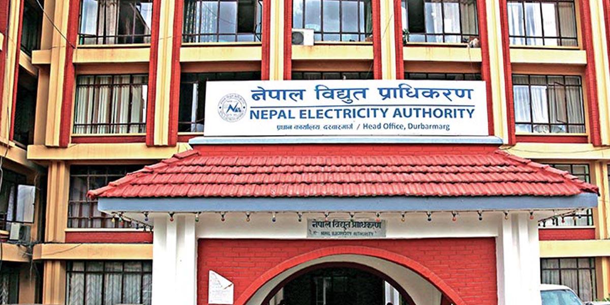 नेपाल विद्युत प्राधिकरणद्धारा खरिपाटी तालिम केन्द्रलाई आइसोलेसन केन्द्र बनाउन प्रस्ताव