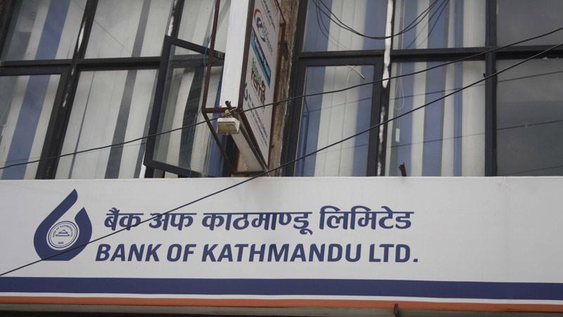बैंक अफ काठमाण्डूको वित्तीय विवरणमा देखिएन सन्तुलन, घट्यो खुद नाफा