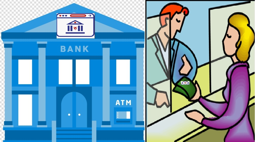 बिहीबार ७ वाणिज्य बैंकको यी स्थानमा खुल्दैछन् शाखा