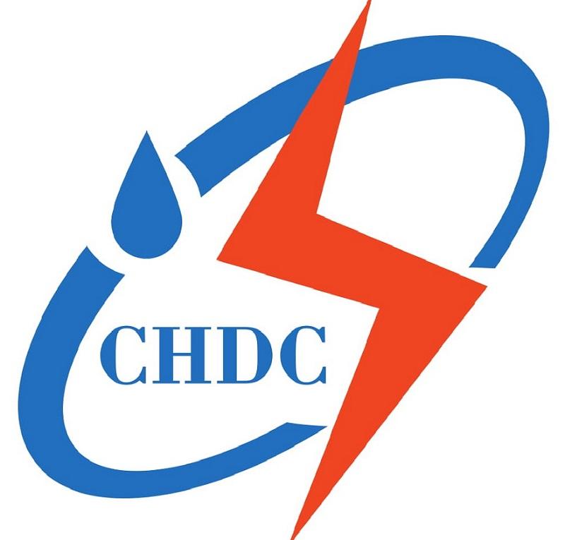 सीईडीबी हाइड्रोपावरका कर्मचारी र संस्थापकको शेयर तीन वर्ष खरीद बिक्रीमा बन्देज