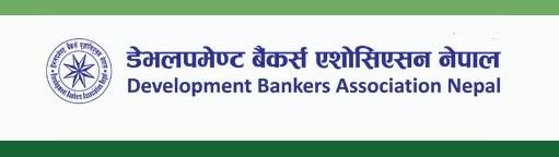 डेभलपमेन्ट बैंकर्स एशोसिएसनको एजिएमले नयाँ कार्यसमिति चुन्दै