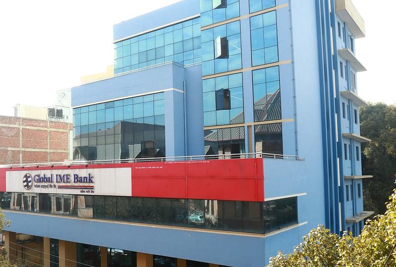 ग्लोबल आइएमई बैंकका थप तीन शाखा विस्तार