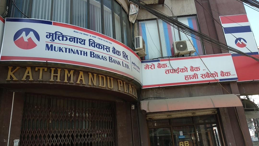 मुक्तिनाथ विकास बैंकले निष्कासन गरेको ऋणपत्रको बिक्री बन्द हुँदै