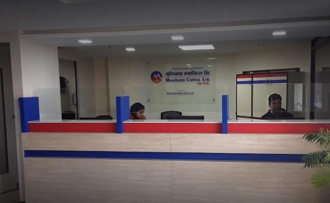 मुक्तिनाथ क्यापिटलले १८ प्रतिशत नगद वितरण गर्ने