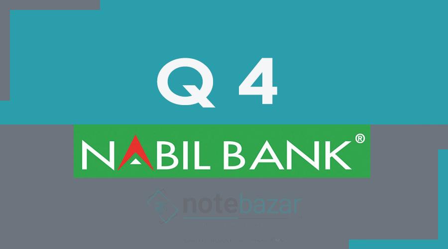 नबिल बैंकको वितरणयोग्य नाफा ४ अर्ब बढी, लाभांश क्षमता ३१ प्रतिशत