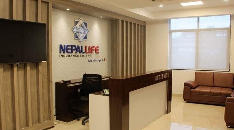 नेपाल लाइफका शेयरधनीलाई हितग्राही खातामा बैंक खाता अद्यावधिक गर्न आग्रह