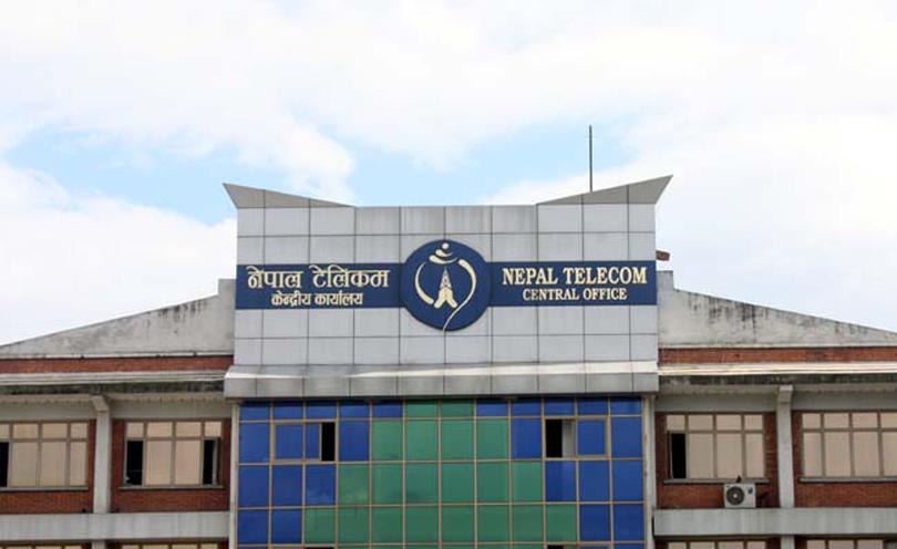 नेपाल टेलिकमको मोबाइलमा १५ मा दिनभरी, १२ रुपैयाँमा रातभरी कुरा गर्न सकिने