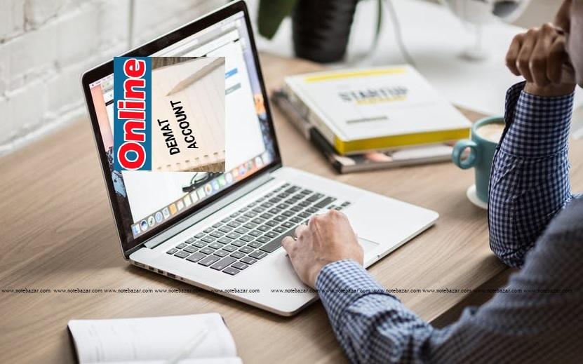 माछापुच्छ्रे बैंकमा अनलाईन डिम्याट खाता खोल्न सकिने सुविधा थप