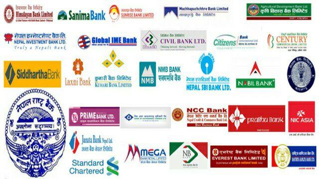 दर्जन बढी बैंकको आधार ब्याजदर दोहोरो अंक भन्दा माथि, कर्जामा एनआइएसी पहिलो
