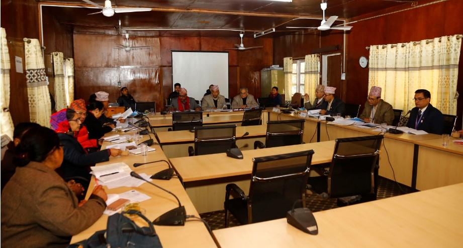 लगानी कोषको सञ्चालक समिति समावेशी बनाउने सहमति