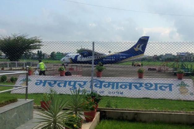 दश दिनदेखि बन्द भरतपुर विमानस्थल आजदेखि सञ्चालनमा