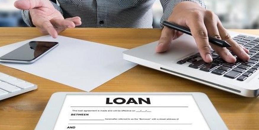 उत्पादन तथा रोजगारी सिर्जनाका लागि ३% व्याजदरमा १० लाखसम्म ऋण