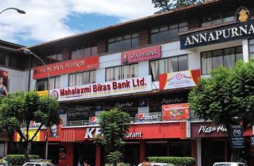 अन्य आम्दानी बढ्दा महालक्ष्मी विकास बैंकको नाफा ७१% ले वृद्धि