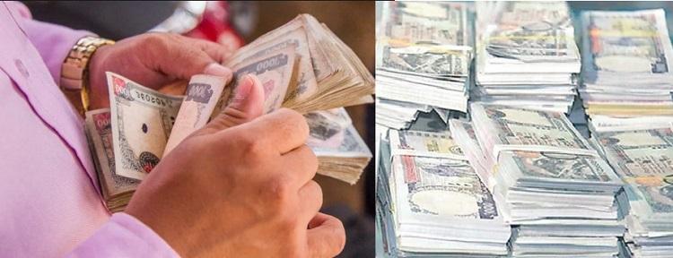 बैंकिङ क्षेत्रमा तरलता अभाव,राष्ट्र बैंकले १० अर्ब दिँदा बैंकहरुले मागे १७ अर्ब
