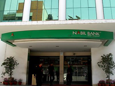 डिपोजिट खाता बारे जानकारी दिने नबिल बैंकको एउटा भिडियो