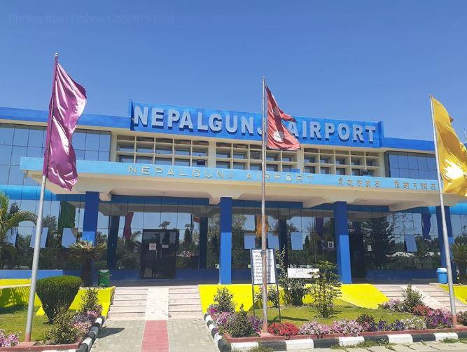 नेपालगञ्ज विमानस्थलमा ठूला जेट उडाउन मिल्ने बनाइने