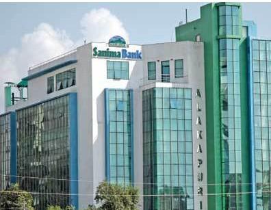 सानिमा बैंकले घोषणा गर्यो गत आवको लाभांश