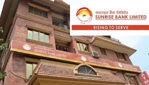 सनराइज बैंकको डिजिटल बैंकिङ्ग लक्षित नारी बचत खाता