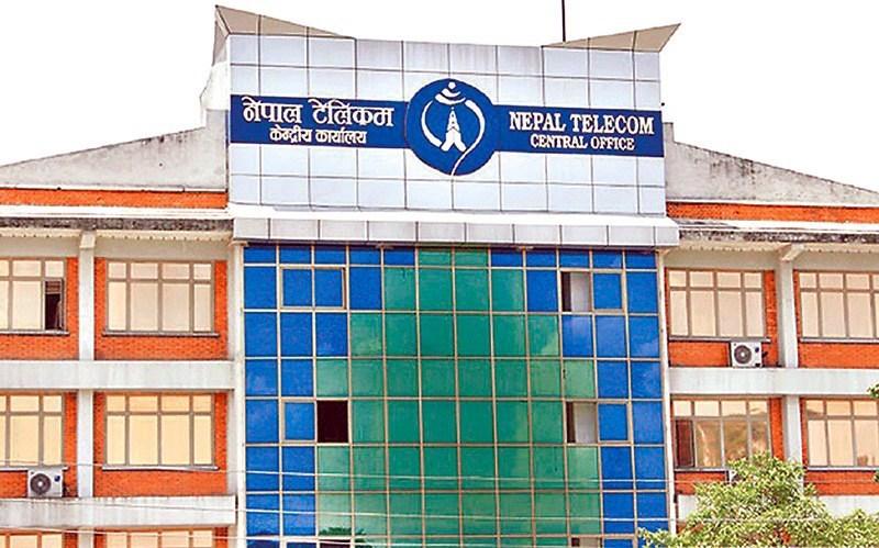 नेपाल टेलिकमको लार्ज डाटा प्याक, प्रतिएमबी ५ पैसा पनि नलाग्ने