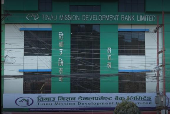 तिनाउ मिसन डेभलपमेण्ट बैंकमा संस्थापक शेयरधनीको हिस्सा घट्यो